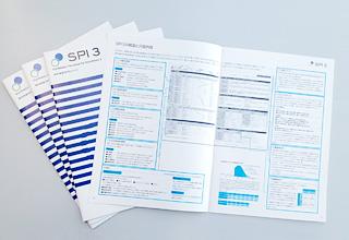 SPI3のイメージ
